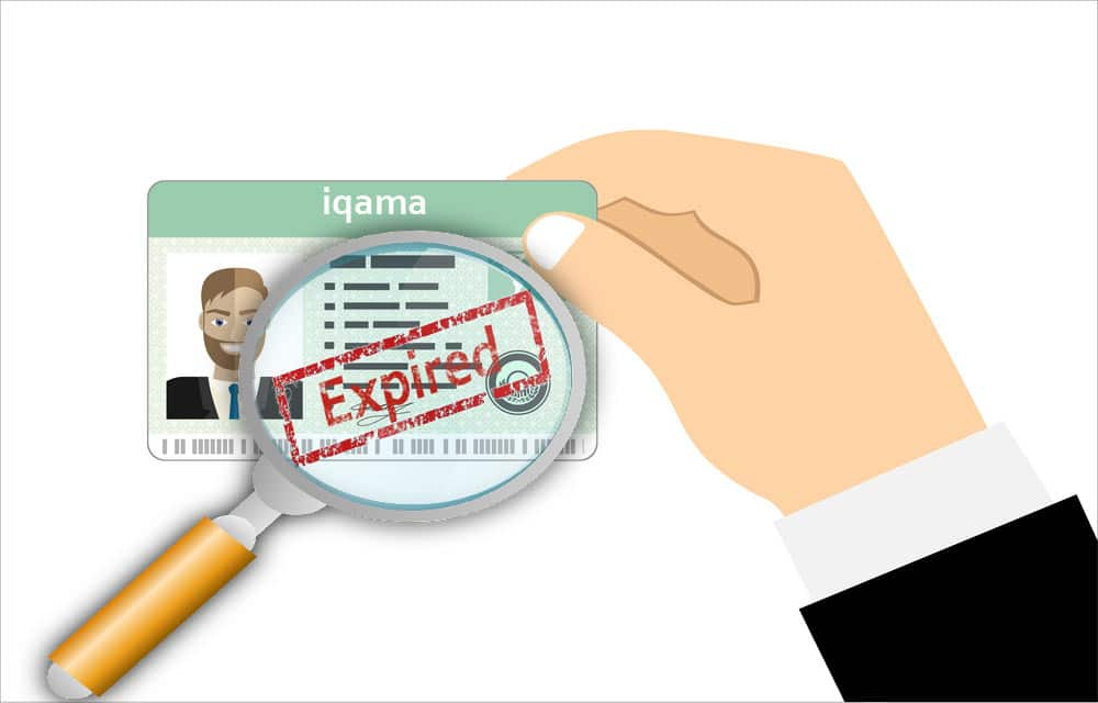 Check Iqama Expiry Date in 2019 (Easy Process)