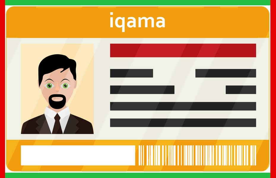 iqama status nitqat red green