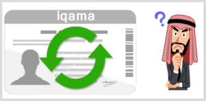 renew my iqama